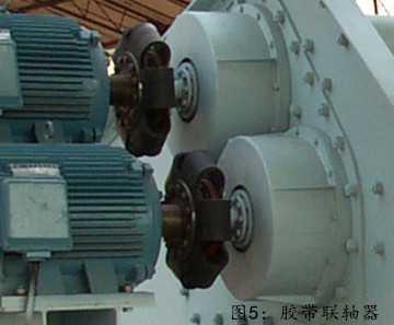 膠帶聯軸器