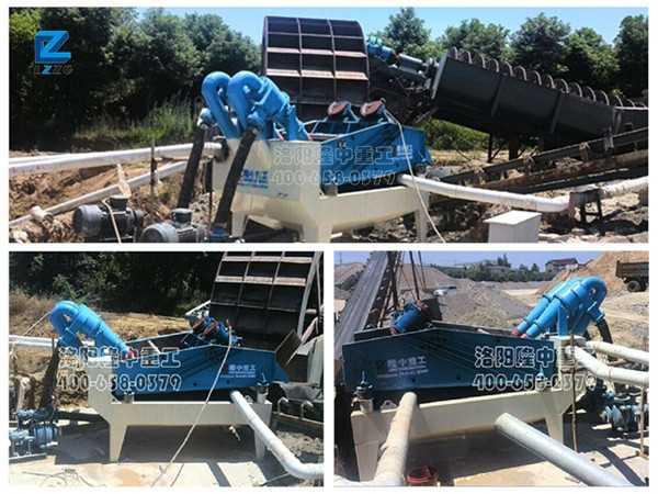 安徽宣城细沙回收机.jpg