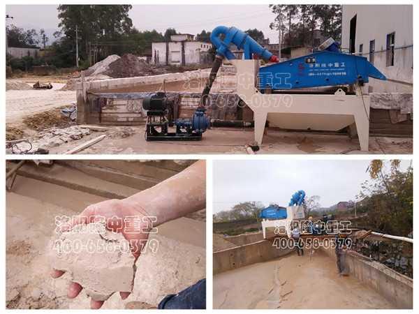 福建细沙回收机.jpg