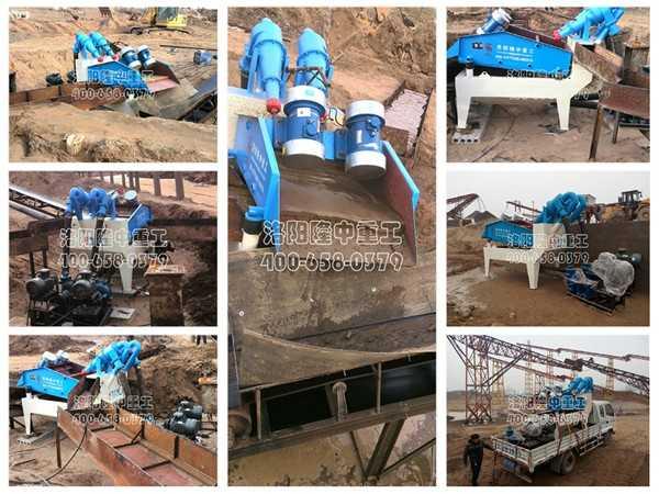 广西桂林细沙回收机.jpg